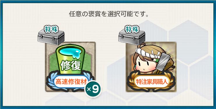 f:id:takachan8080:20190102222353p:plain