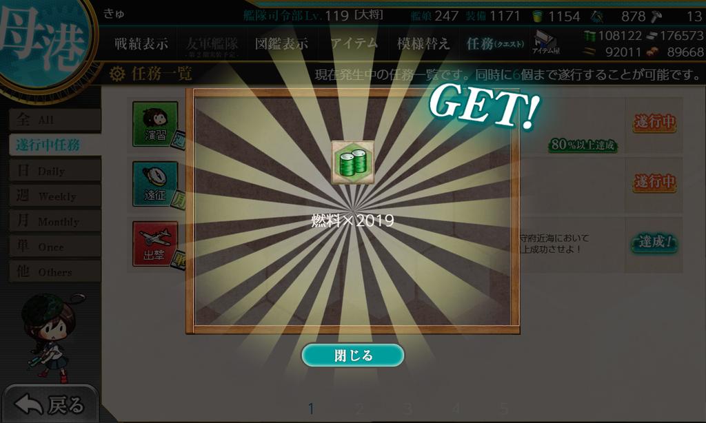 f:id:takachan8080:20190102222526p:plain