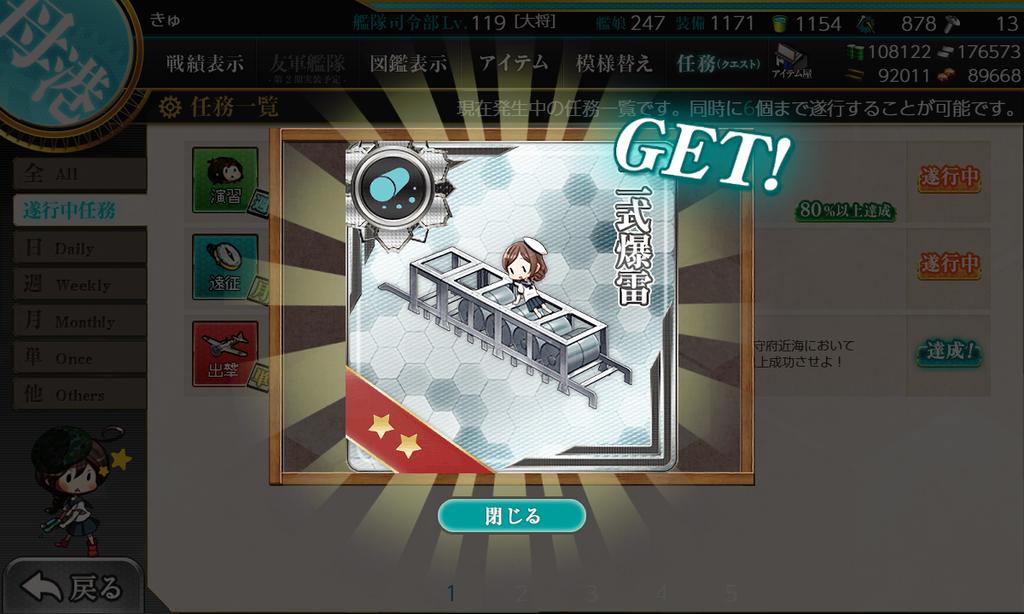 f:id:takachan8080:20190102222528p:plain