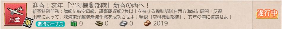 f:id:takachan8080:20190103160918p:plain