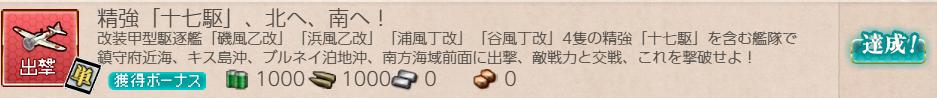 f:id:takachan8080:20190103165348p:plain