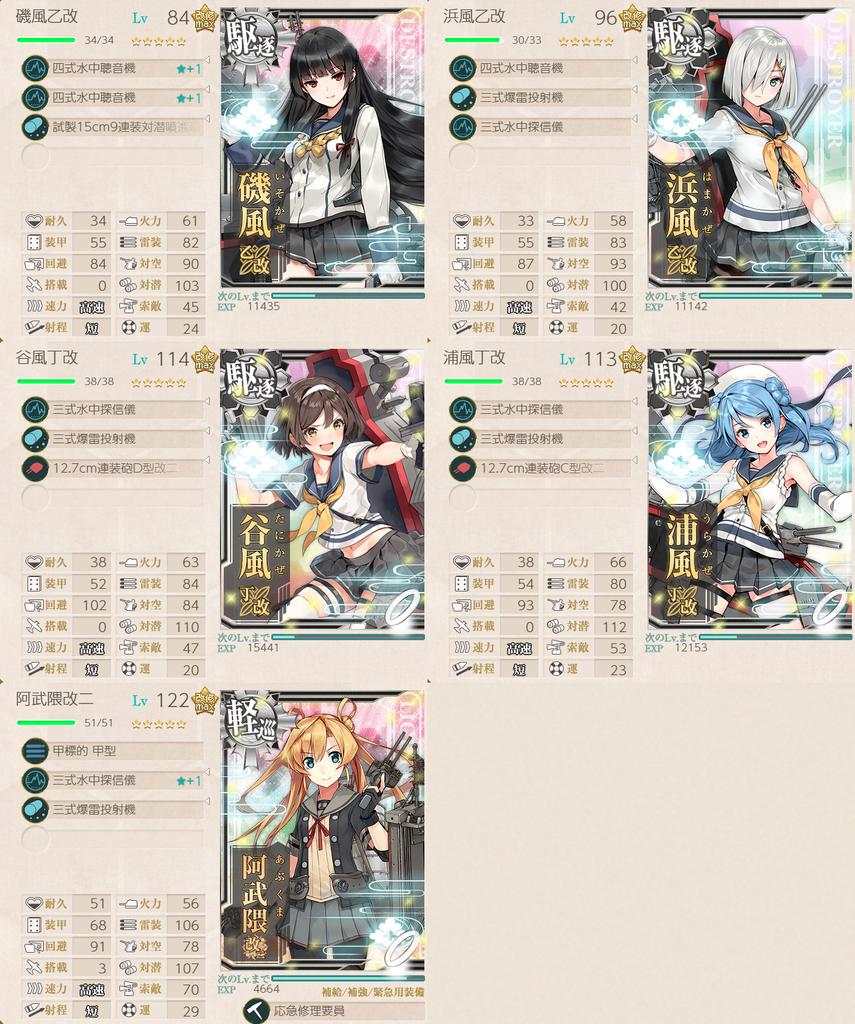 f:id:takachan8080:20190103170240p:plain