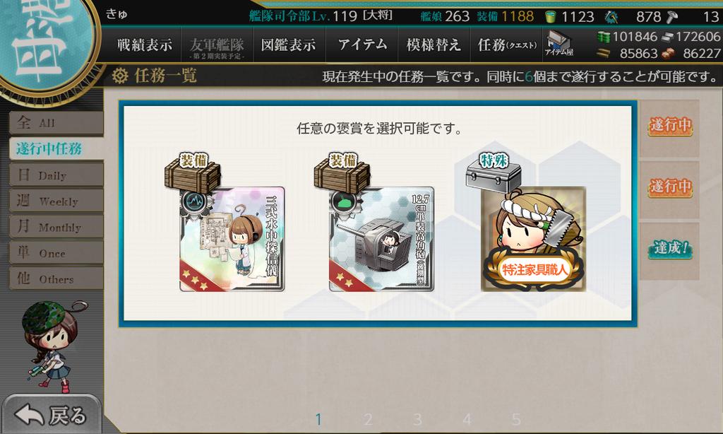 f:id:takachan8080:20190103171127p:plain
