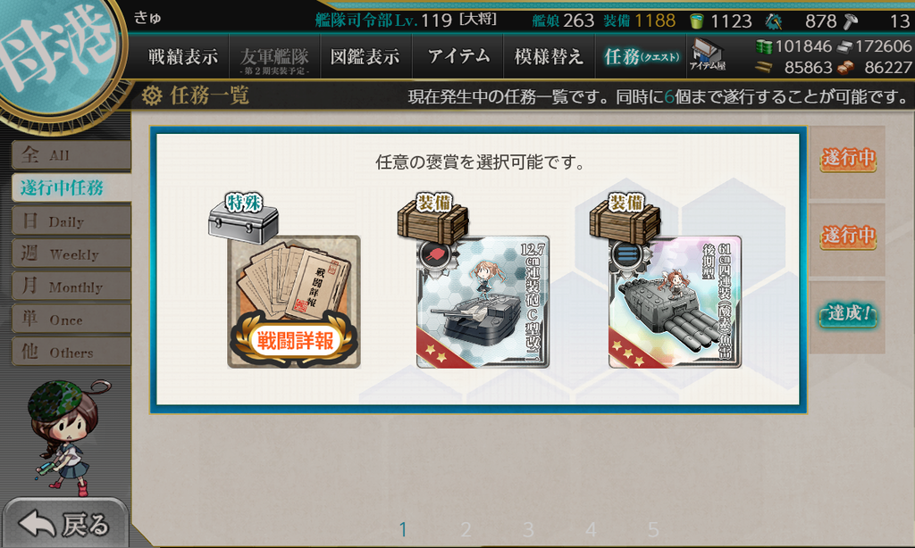 f:id:takachan8080:20190103171128p:plain