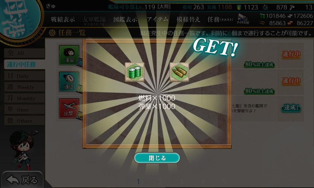 f:id:takachan8080:20190103171344p:plain