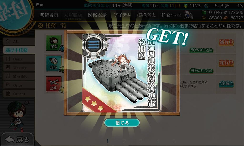f:id:takachan8080:20190103171347p:plain