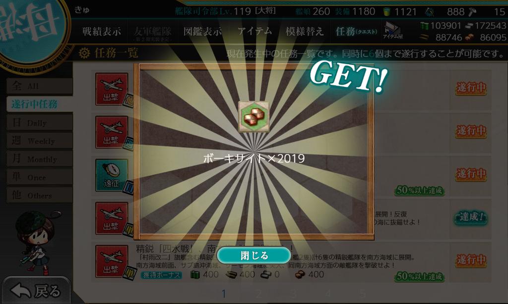 f:id:takachan8080:20190103191733p:plain