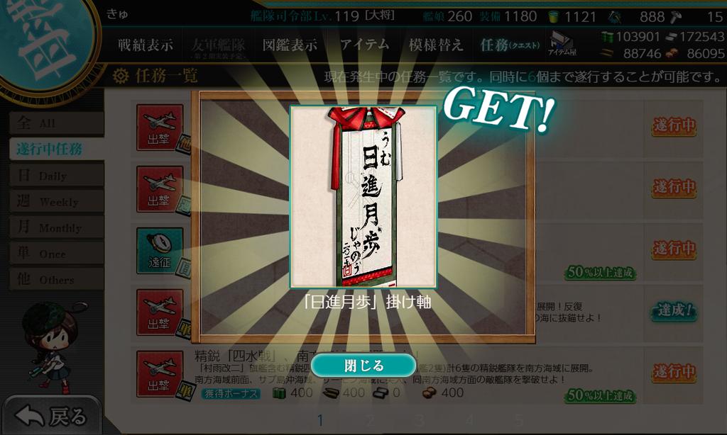 f:id:takachan8080:20190103191737p:plain