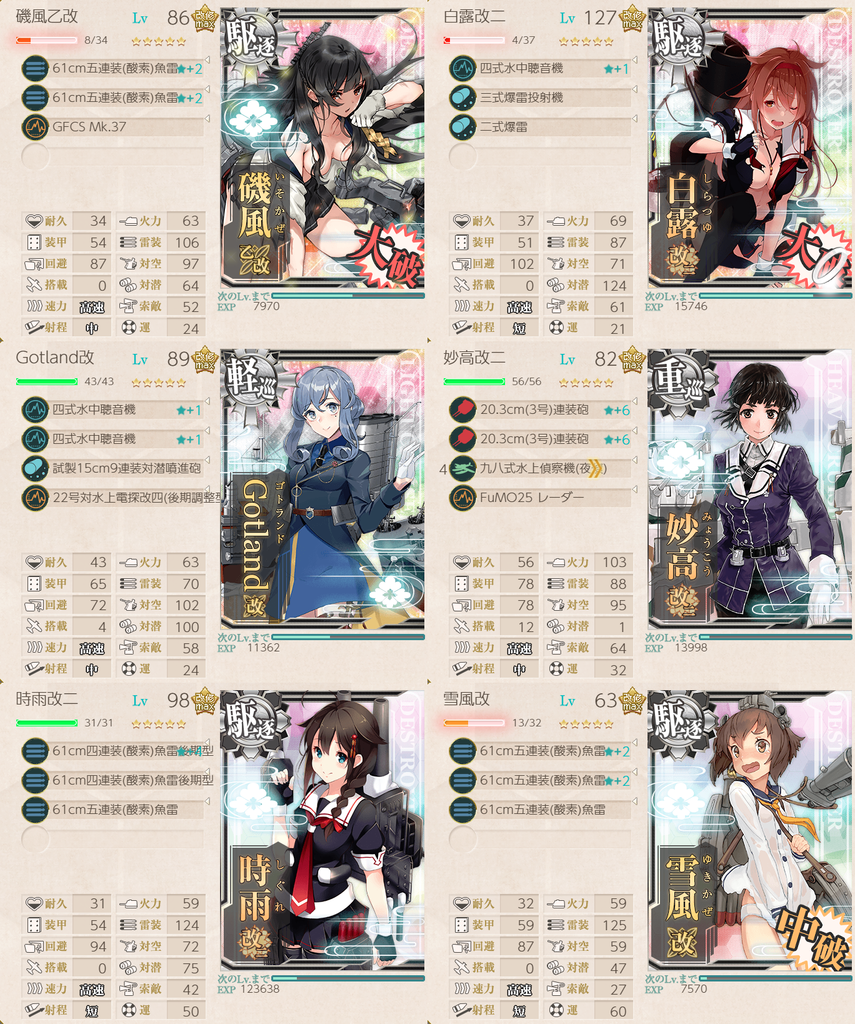 f:id:takachan8080:20190105084353p:plain