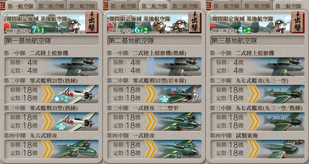 f:id:takachan8080:20190105090137p:plain