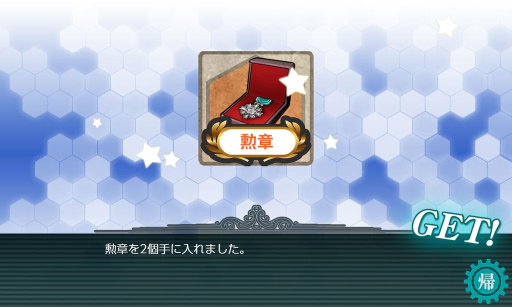 f:id:takachan8080:20190105092757p:plain