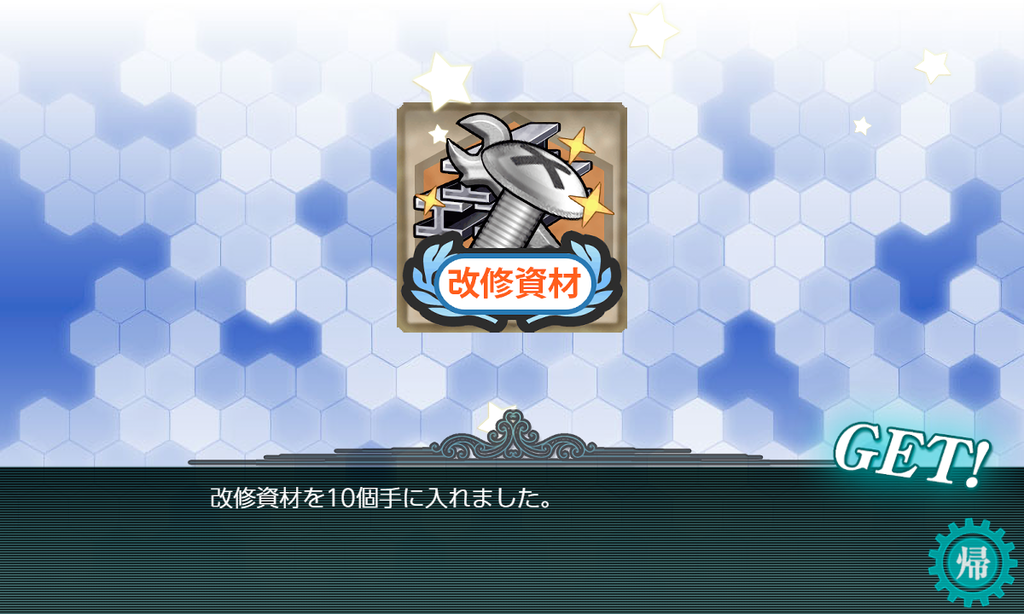 f:id:takachan8080:20190105092759p:plain