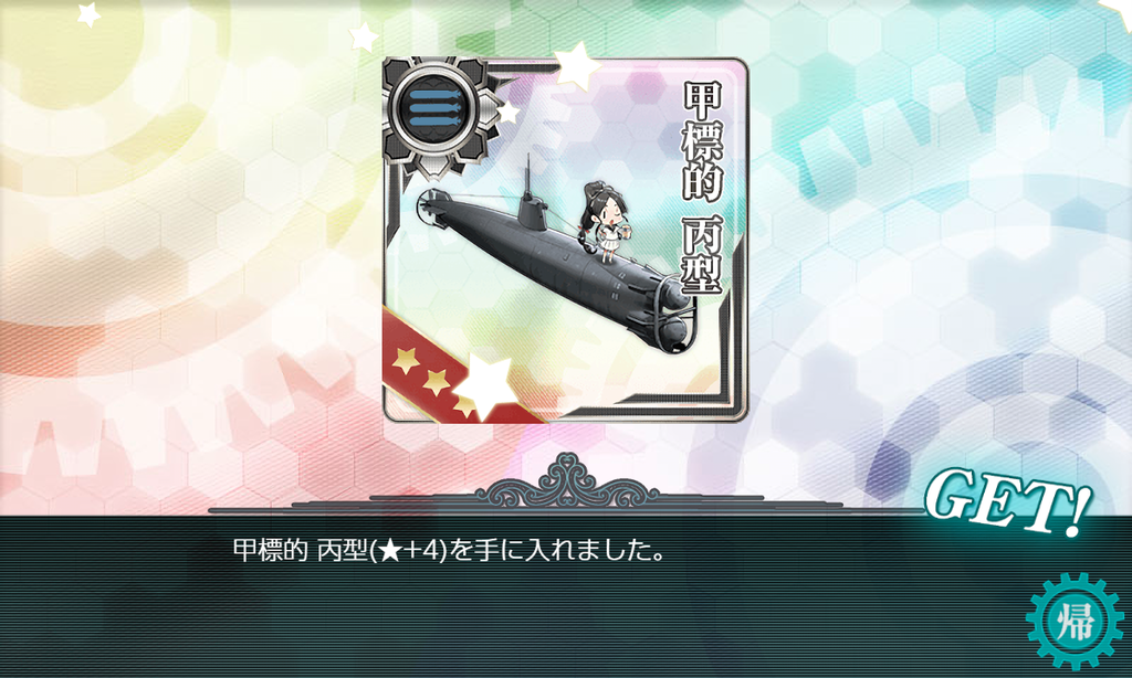 f:id:takachan8080:20190105092801p:plain
