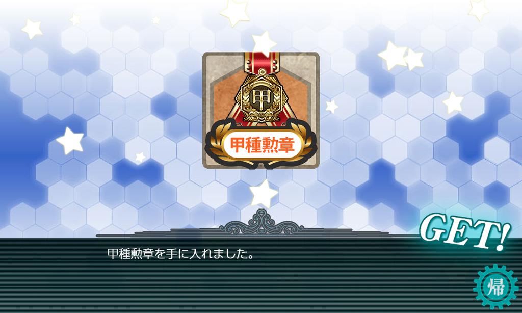 f:id:takachan8080:20190105092802p:plain