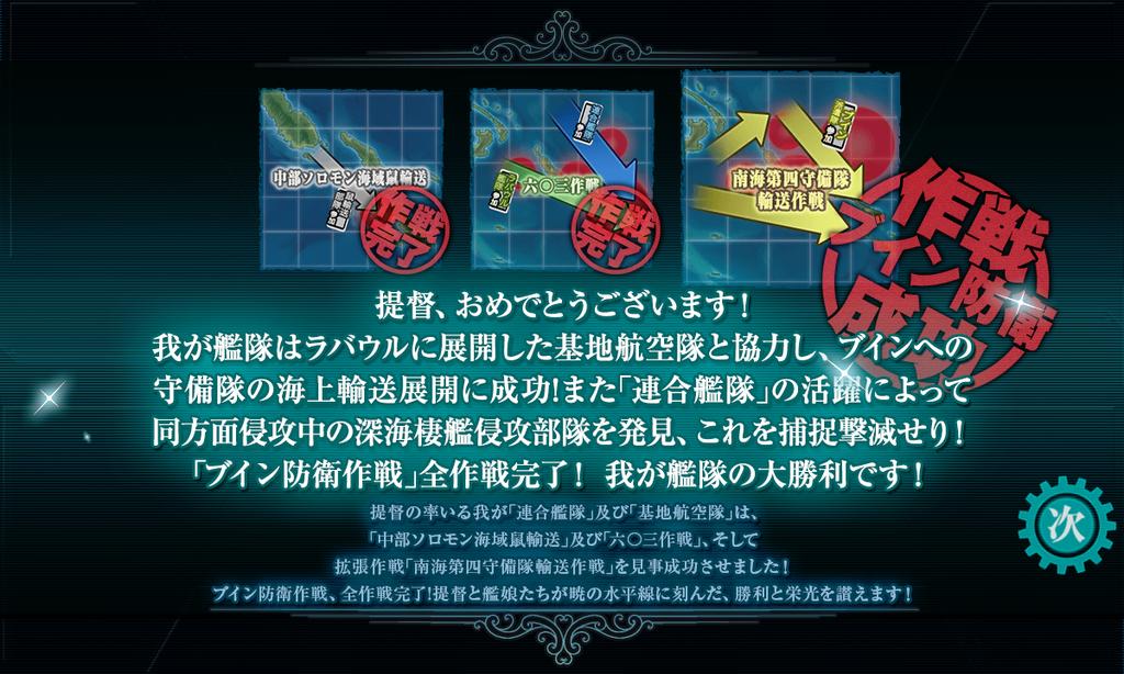 f:id:takachan8080:20190105092821p:plain