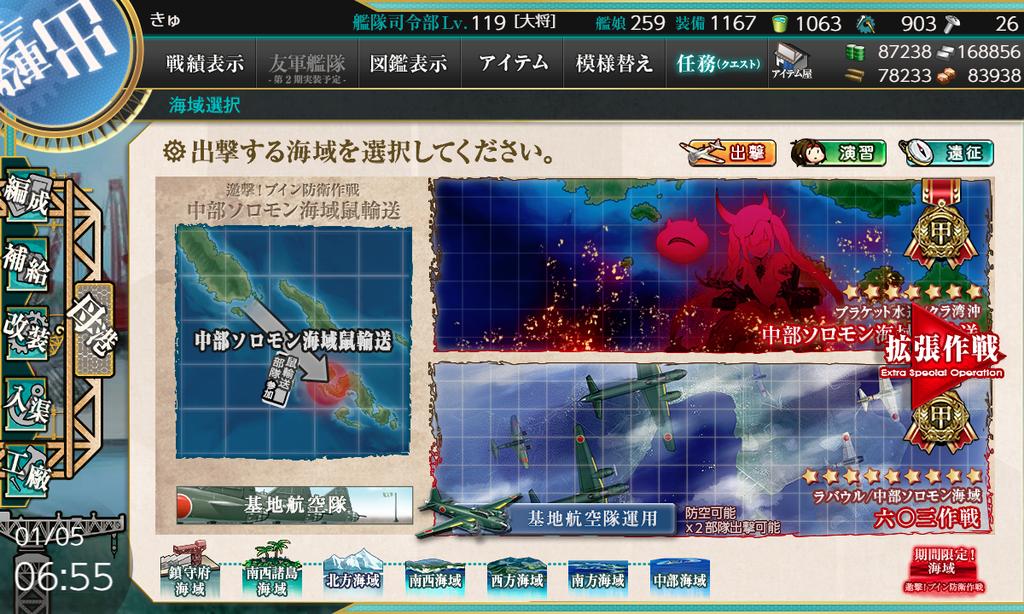f:id:takachan8080:20190105093514p:plain