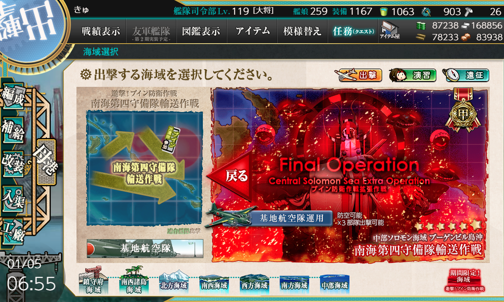 f:id:takachan8080:20190105093515p:plain