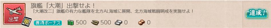 f:id:takachan8080:20190106064435p:plain