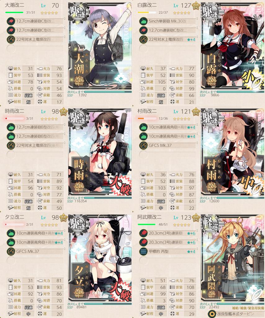 f:id:takachan8080:20190106064453p:plain