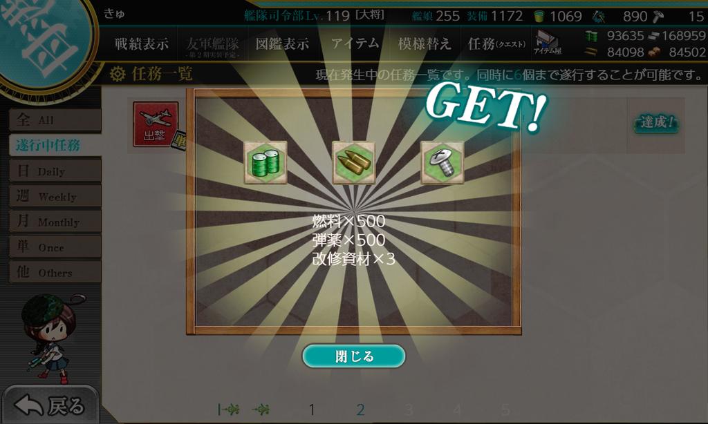 f:id:takachan8080:20190106065941p:plain