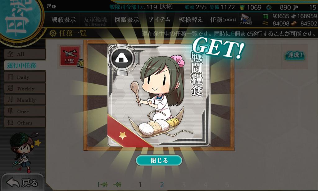 f:id:takachan8080:20190106065945p:plain