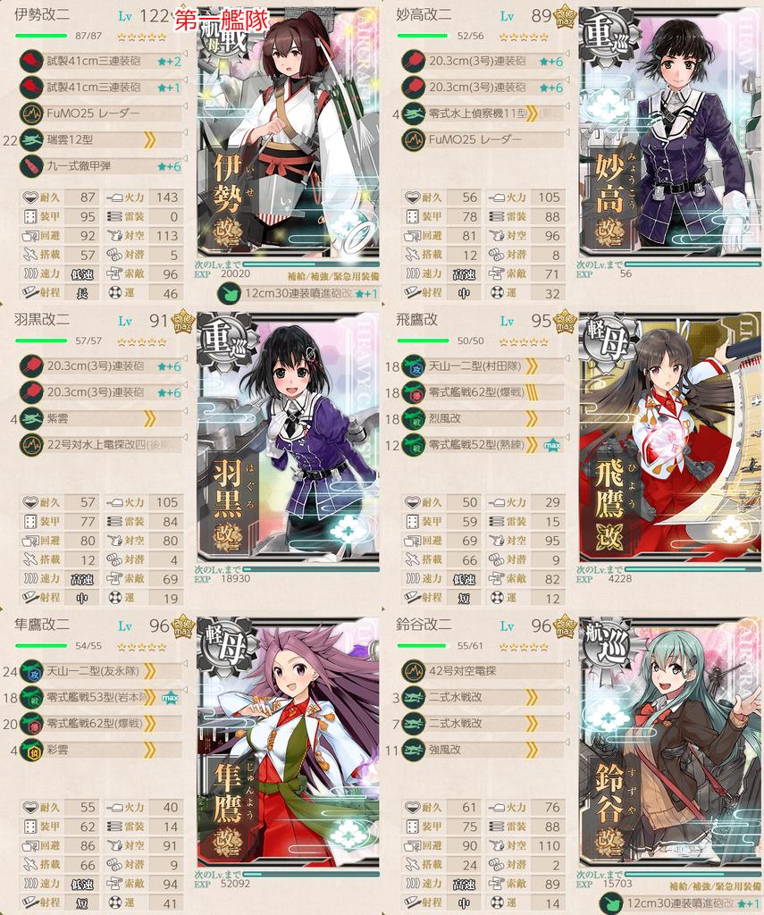 f:id:takachan8080:20190112090151p:plain