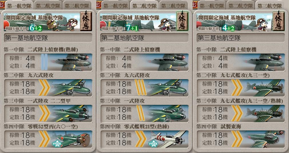 f:id:takachan8080:20190112092013p:plain