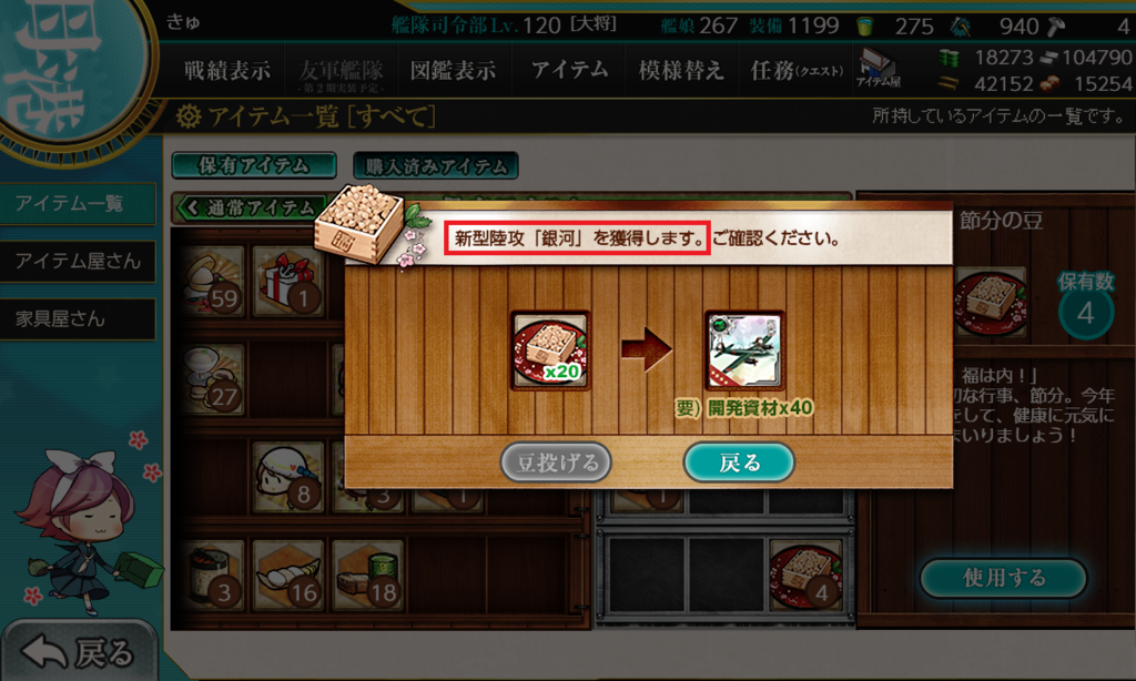 f:id:takachan8080:20190122215431p:plain