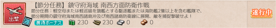 f:id:takachan8080:20190122220828p:plain