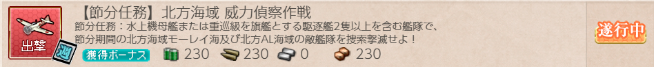 f:id:takachan8080:20190122222612p:plain