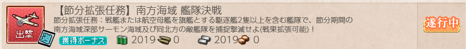f:id:takachan8080:20190122224407p:plain