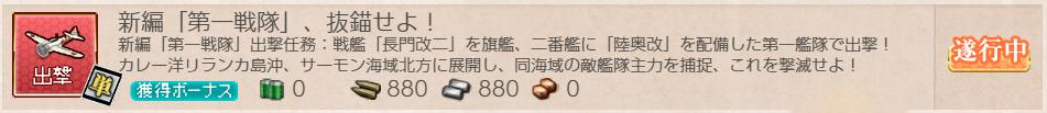 f:id:takachan8080:20190125204822p:plain