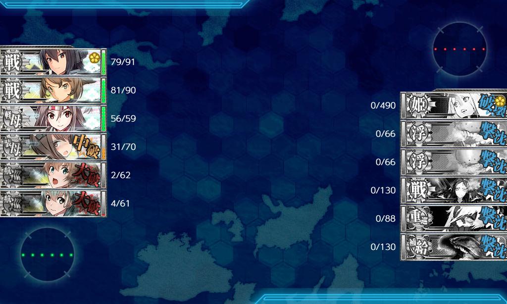 f:id:takachan8080:20190125215021p:plain