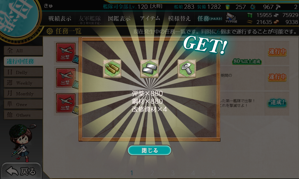 f:id:takachan8080:20190125215327p:plain