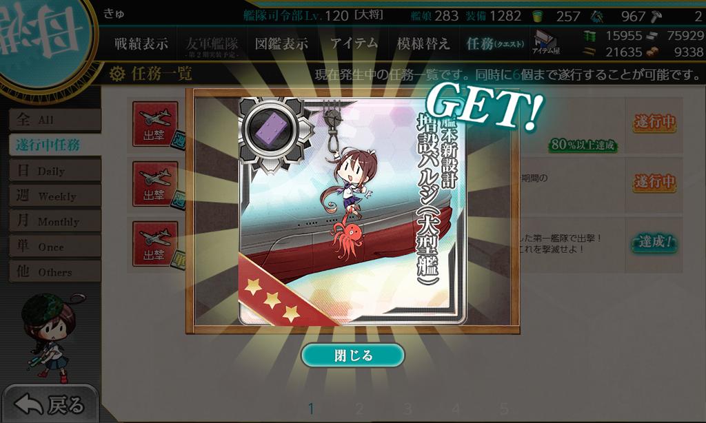 f:id:takachan8080:20190125215328p:plain