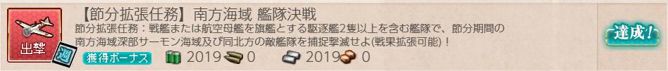 f:id:takachan8080:20190126172541p:plain