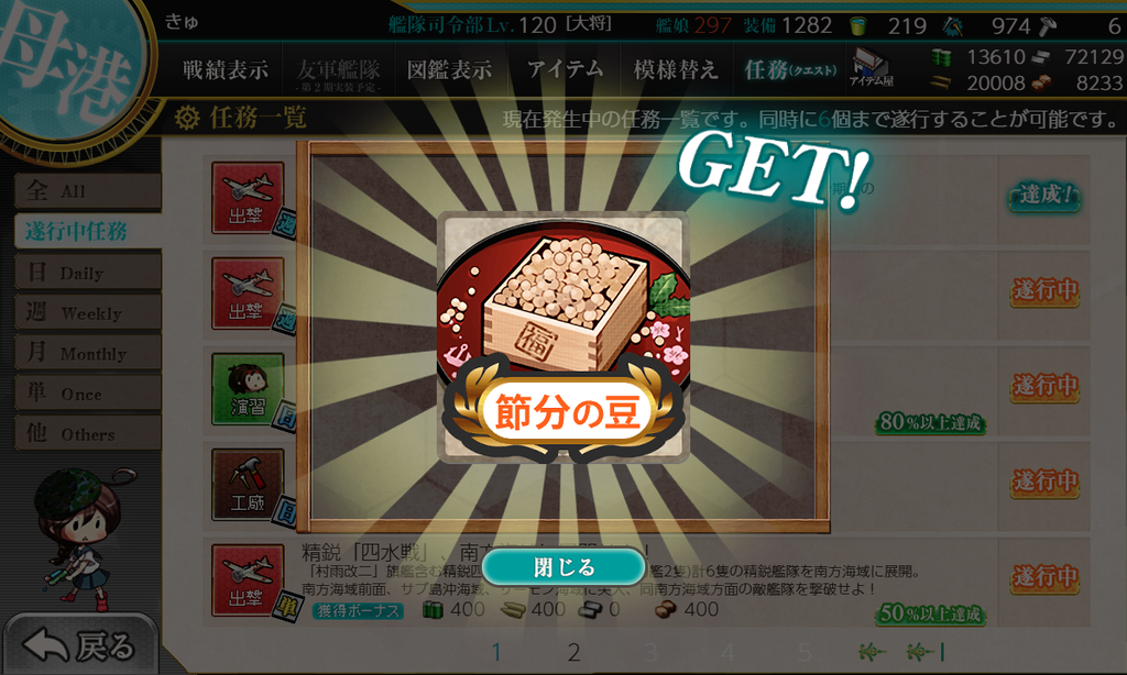 f:id:takachan8080:20190126172625p:plain