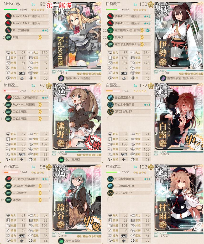 f:id:takachan8080:20190126172937p:plain