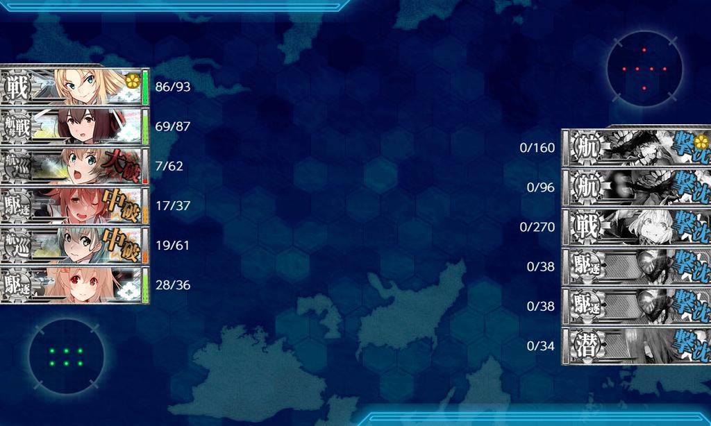 f:id:takachan8080:20190126174356p:plain
