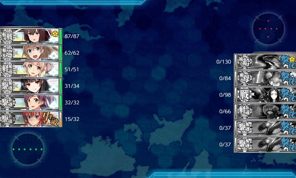 f:id:takachan8080:20190126174504p:plain