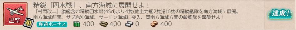 f:id:takachan8080:20190127021351p:plain
