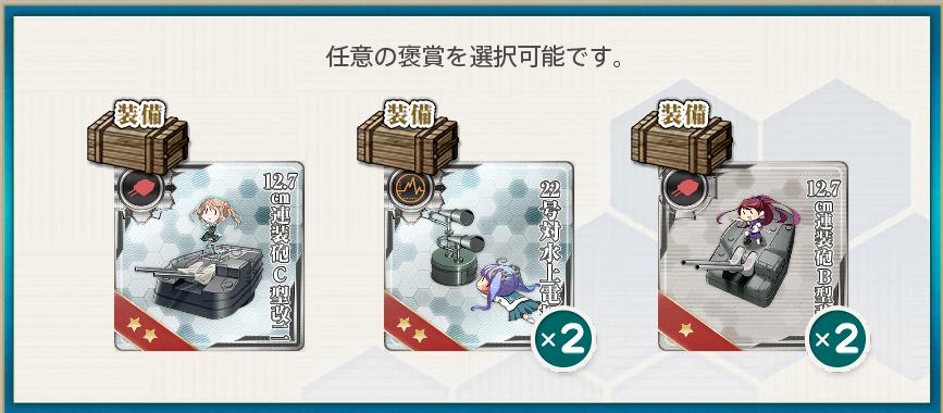 f:id:takachan8080:20190127022432p:plain