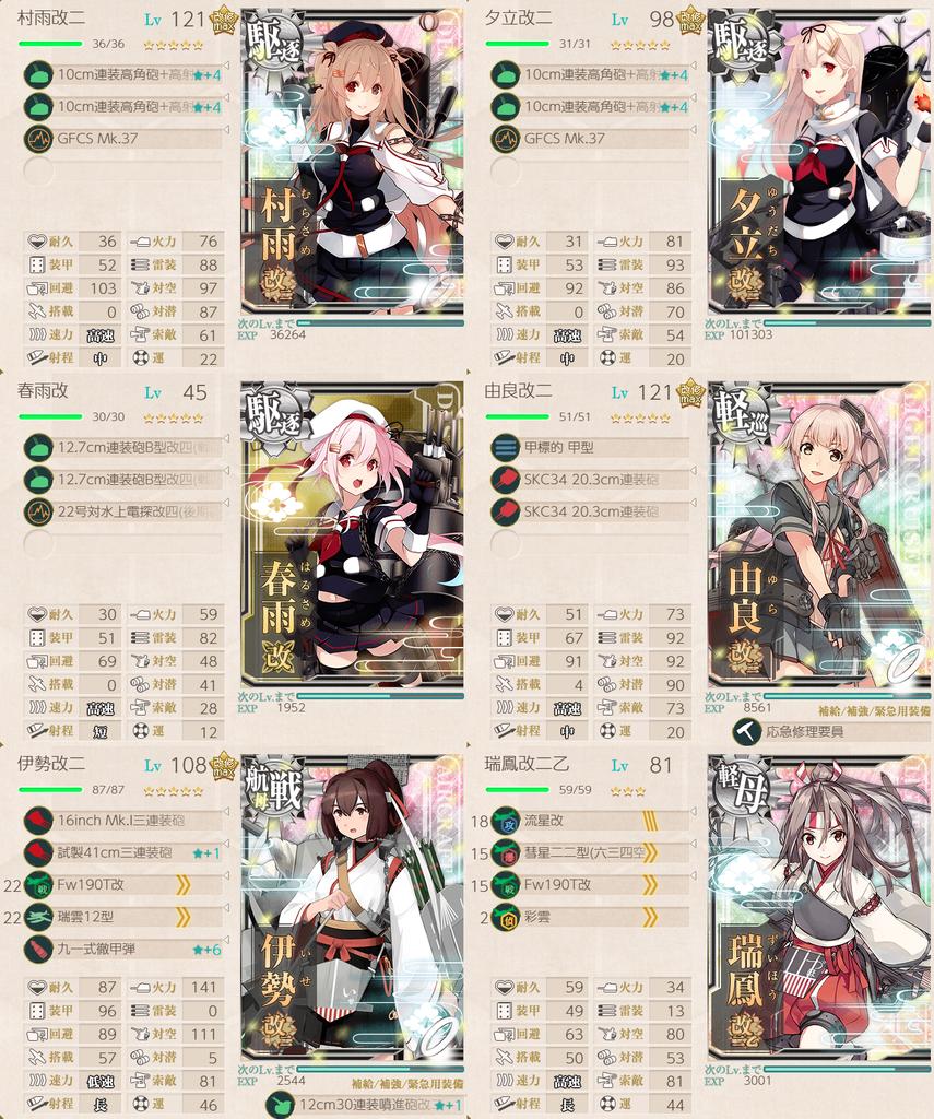 f:id:takachan8080:20190127023040p:plain