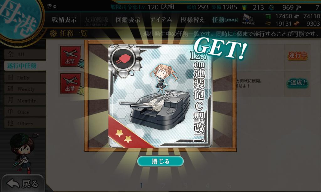f:id:takachan8080:20190127025721p:plain