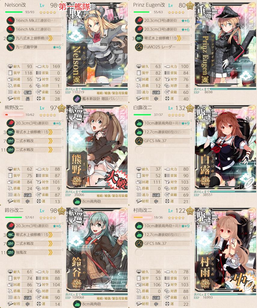 f:id:takachan8080:20190130213900p:plain