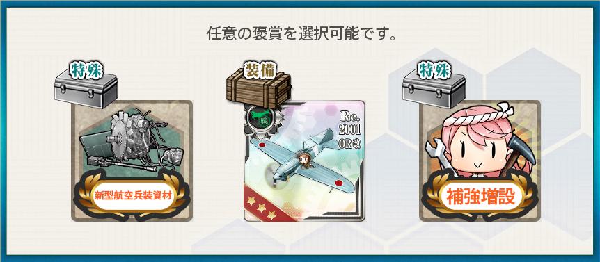 f:id:takachan8080:20190208233621p:plain