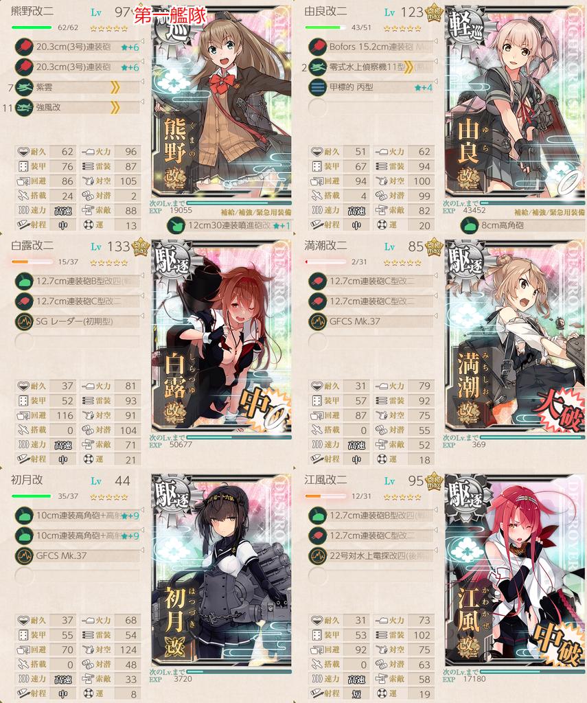 f:id:takachan8080:20190208234439p:plain