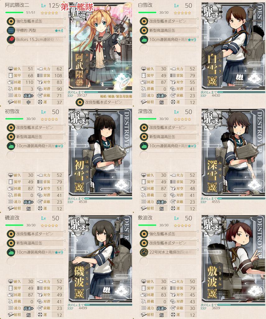 f:id:takachan8080:20190208234527p:plain