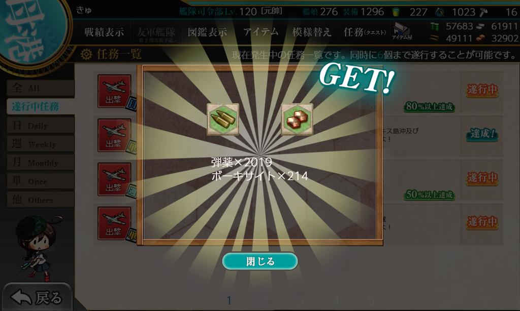 f:id:takachan8080:20190208235934p:plain