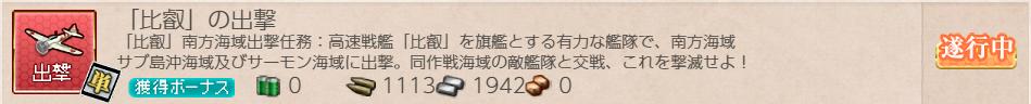 f:id:takachan8080:20190209022408p:plain